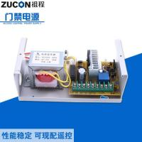 Buy cheap Set access control system dedicated power supply enough power stable 3A, 5A power controller from wholesalers