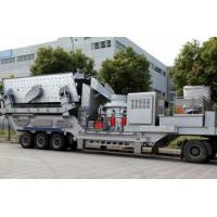 Buy cheap Mobile Cone Crusher from wholesalers