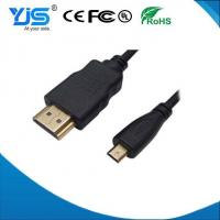 China Good Speed Type C Mini Pin HDMI Cable High Quality on sale