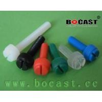 Buy cheap Slotted knurled thumb Scr product