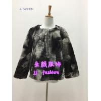 Buy cheap AW15FAKEFURCOLLECTION from wholesalers
