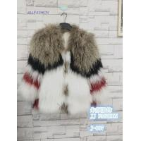 Buy cheap J-007 LADY'S RACCOON FUR KNITTED JACKET from wholesalers