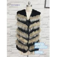 Buy cheap 167V03 LADY'S RABBIT AND RACCOON FUR KNITTED VEST from wholesalers