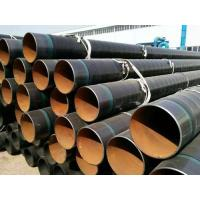 "Quality Anti-Corrosive Steel <strong style=""color:#b82220"">Pipe</strong> for sale"