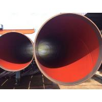 "Quality Large Diameter Welded <strong style=""color:#b82220"">SSAW</strong> Steel <strong style=""color:#b82220"">Pipe</strong> Carbon <strong style=""color:#b82220"">SSAW</strong> Steel <strong style=""color:#b82220"">Pipe</strong> for sale"