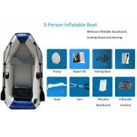 Buy cheap Inflatable Boat Fishing Raft Tender Dinghy Travelling 3 person Kaya Style-A from wholesalers