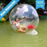 Buy cheap 4x1.5M PVC Walk on Water Walking Ball Inflatable Ball Zorb Ball Roll Ball 4Pcs from wholesalers