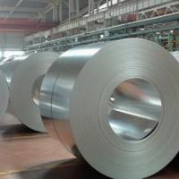 China Q195 Hot-dip Galvanized Steel Coils on sale