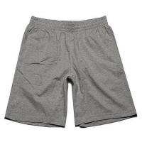 Buy cheap Apparel Men's Jersey Shorts from wholesalers