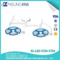 Buy cheap China manufacturer wholesale led shadowless operating lamp,operating room lighting lamp from wholesalers