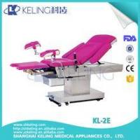 Buy cheap Hot new products for 2017 hospital obstetric delivery table,operating table for delivery from wholesalers