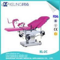 Buy cheap Best selling products delivery bed,electric delivery bed,obstetric delivery bed from wholesalers
