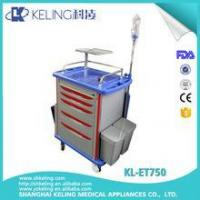 Buy cheap Best wholesale websites hospital crash cart medical trolley,material medical trolley from wholesalers