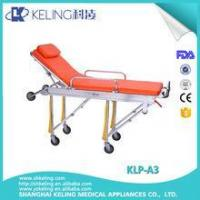 Buy cheap China top ten selling products hospital emergency trolley,trolley emergency from wholesalers