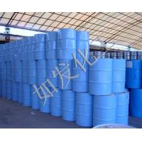Glycol hexyl ether