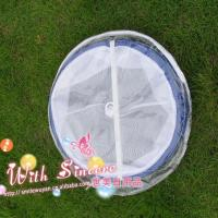 Buy cheap Food cover product