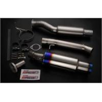 Quality APPAREL TOMEI 350Z FULL TITANIUM EXHAUST for sale