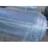 China Hot Dipped Galvanized Screen on sale