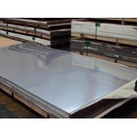 China Stainless steel plate English Stainless steel plate on sale