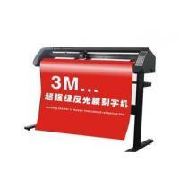 Quality 4 Feet Sticker Cutting Plotter Machine With Laser Sensor / USB Driver TH1300L for sale