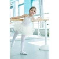 Buy cheap Tutu Cute girls tutu from wholesalers