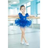Quality dance costumes for girls for sale