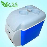 Buy cheap Hot&cooling car refrigerator 7.5L from wholesalers