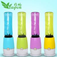 Buy cheap Personal Blender Shake from wholesalers