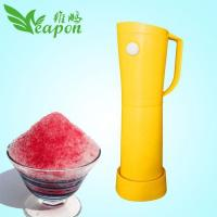 Quality Ice Shaver for sale