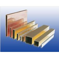 Flat rectangular waveguide tube series Cable