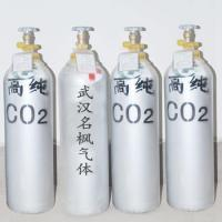 Quality Standard Gases High Purity Carbon Dioxide for sale