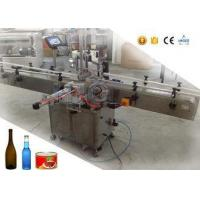 Buy cheap ISO standard automatic bottle label applicator machine with fixed position function product
