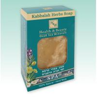 Quality H&B Dead Sea Kabbalah Herbs Soap for sale