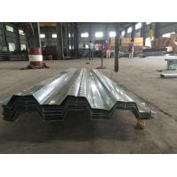 Quality Fireproof Long Span Galvanized Steel Decking Sheet For Steel Buildings for sale