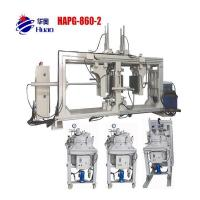 Buy cheap Epoxy resin Hydraulic Gel APG Process Clamping machine product