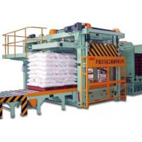 Buy cheap Good Quality And Easy To Use Bagging Machine product