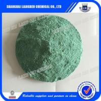 98%High Quality Chromium Fluoride CAS:7788-97-8