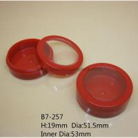 Buy cheap Eyeshadow & Blusher B7-257 from wholesalers