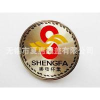 Buy cheap Stainless steel bottle cap from wholesalers