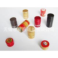 Buy cheap Aluminum anti-theft high bottle cap from wholesalers