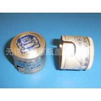 Buy cheap Exclusive small type aluminum anti-theft bottle cap from wholesalers