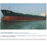 Buy cheap 27000DWT economic type bulk carrier from wholesalers