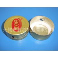 Buy cheap Nests milk bottle cap from wholesalers
