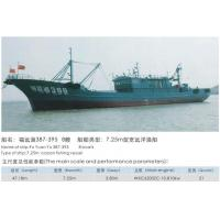 Buy cheap 7.25m ocean fishing vessel from wholesalers