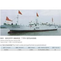 Buy cheap 7.00m tuna fishing boat from wholesalers