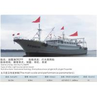 Buy cheap Light purse seine vessel from wholesalers