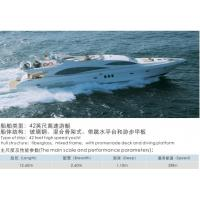 Buy cheap 42 feet high speed yacht from wholesalers