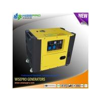 Buy cheap 5KW Silent Diesel generator NEW DESIGN from wholesalers