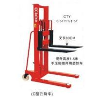Buy cheap Manual hydraulic forklift from wholesalers