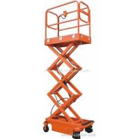 Buy cheap Hot Sale Stage Lifting Platform from wholesalers
